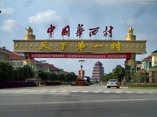江阴市滨江要塞旅游区 鹅鼻嘴公园:鹅洲览胜,鹅洲神龟,鹅鼻洞,唐公碑
