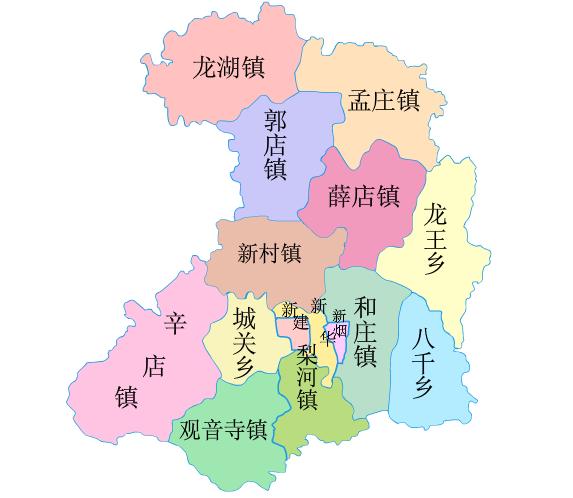 郑州行政区规划图